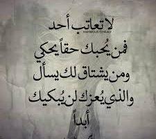 كلام حب حزين كلام معبر ومؤلم عن الفراق