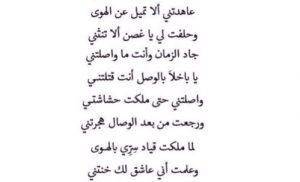 شعر عراقي حزين عن الحب موجعه ومؤلم للعشاق