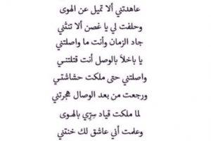 شعر عراقي قصير وحزين مؤثر وملهم للعشاق والاحبه