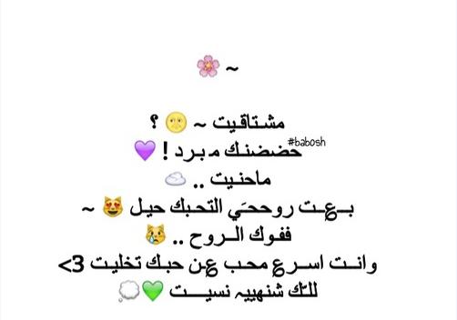 اشعار عراقية عن الحب وقصائد رائعة من اجمل ما قيل في الشعر العراقي