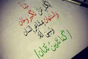 خواطر عتاب للحبيب قوية جداً خواطر فراق ووداع ورحيل روعه بجد