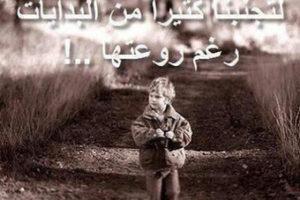 صور شعر حزين عتاب مؤثر مكتوب عليها احلي ابيات الشعر والخواطر الحزينة