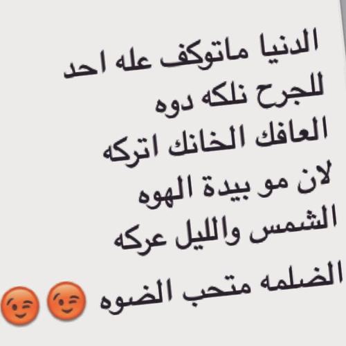 شعر شعبي عراقي غزل قوي بالحبيبة رومانسي وراقي وجميل بجد