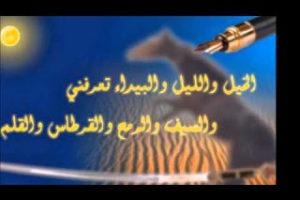 قصص مشوقة ومضحكة من نوادر العرب قصة اللص الصائم