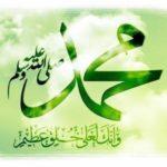 قصص الرسول قصة حلم النبي صلي الله عليه وسلم وقصة النبي والبخيل