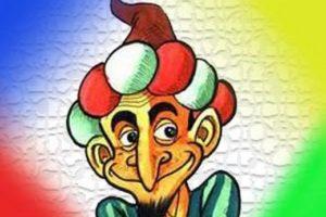 قصة قصيرة مضحكة جداً من نوادر جحا بعنوان طنجرة جحا تنجب أطفالاً