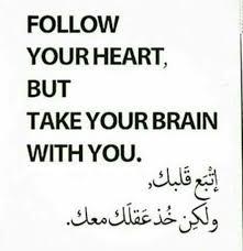 اتبع قلبك ولكن خذ عقلك معك .