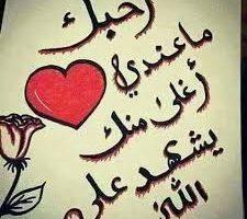 احلى شعر عراقي حزين عن الفراق