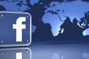 الفيس بوك بحث شامل حول ايجابيات وسلبيات الفيس بوك ونصائح هامة لمستخدميه