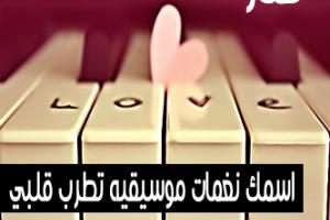 معنى اسم لمار و اصله الفرنسي وصفات حاملته مع شعر قصير عن اسم لمار