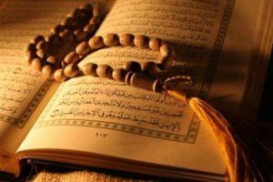 دعاء قصير اجمل الادعية من القرآن الكريم والسنة النبوية