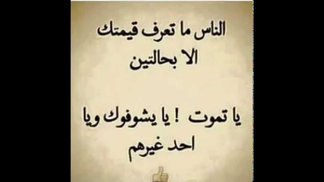 شعر عراقي عتاب الحبيب مؤلم للغايه وموجع للاحبه