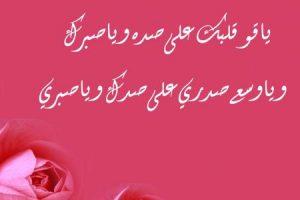 اجمل بيت شعر مقتطفات رائعة من قصائد الشعر الرومانسية