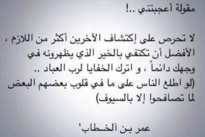حكم وأمثال عربية قديمة مشهورة قوية جداً