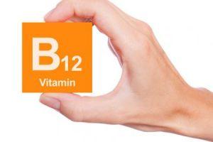أعراض نقص ب 12 والأطعمة المحتوية على نسبة كبيرة من الفيتامين
