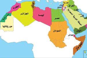 دول المغرب العربي ونبذة تاريخية موجزة