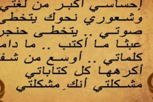 شعر على الحب اجمل قصائد الشاعر نزار قباني الرومانسية