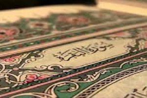 تعريف سورة البقرة وقصة بقرة بني إسرائيل كاملة بقلم : محمد عبد الظاهر المطارقي