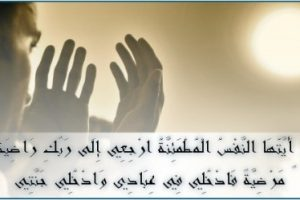 الدعاء للمتوفى جمعت لكم أدعية للمتوفين والمرحومين بإذن الله تعالى