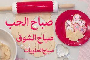 حكم بالانجليزي عن الحب مترجمة للعربية