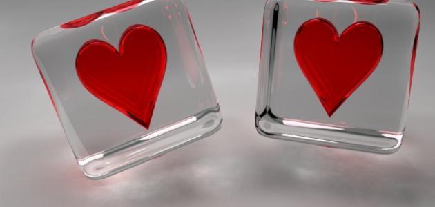 احلي خواطر الحب