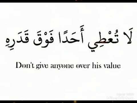 حكم انجليزية مترجمة للعربية جميلة جدا