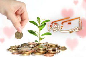 قصص وعبر قصيرة اسلامية عن فضل الصدقة بعنوان الصدقة مفتاح الخير