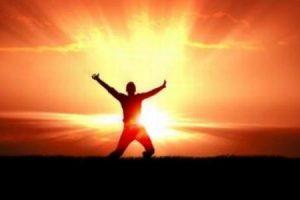 النجاح في الحياة وطرق تحقيقه