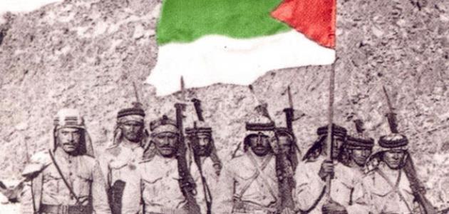 تاريخ_الثورة_العربية_الكبرى