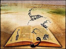 مقتطفات من ابيات الشعر العربي