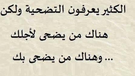 أمثال شعبية إقرأ مجموعة من أجمل أمثال شعبية وأمثال شعبية مغربية وامثال شعبية سعودية