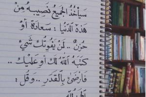 كلام من ذهب قصير وحكم جميله وملهمه للانسان