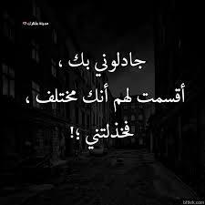 كلام حزين عن الفراق والألم والبعد عن الاحبة خواطر وصور حزينة ومؤلمة