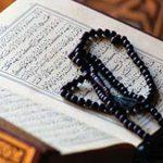 معلومات دينية قيمة نادرة لكل مسلم ومسلمة عليهم التعرف عليها