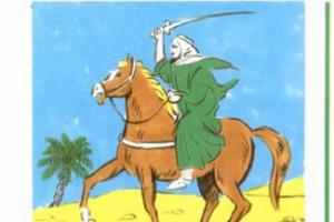 قصص تاريخية قصيرة ممتعة ومعبرة بعنوان الإحسان لمن أحسن