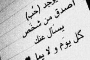 أجمل كلام الحب والعشق كلمات في غاية الروعه