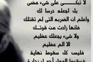 شعر عراقي عن الحب قصير رائع للعشاق والاحبه