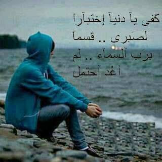 كلمات عن الحزن