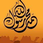معلومات دينية رائعة معلومات اسلامية مفيدة جدا