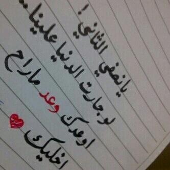 كلمات عن الحب معبره
