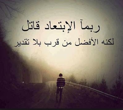كلمات حب حزين