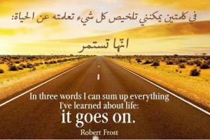 امثال انجليزية عن الحياة مترجمة اجمل الحكم لتطوير الذات