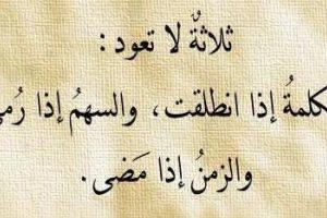 امثال عن الحياة وأفضل الكلمات التي تدل على التفاؤل