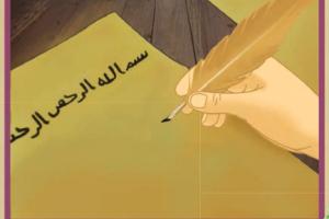 قصص مؤثرة واقعية قصة أم أنس بن مالك رضي الله عنه
