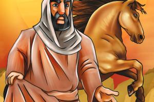 قصة نجاح قصيرة قصة البذرة الطيبة قصة ممتعة بقلم : خولة علي محمد