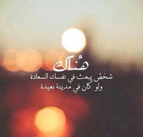 كلمات حب رائعة
