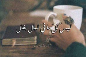 خواطر حب وعشق قصيره كلام جميل عن الحب بجنون