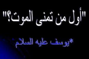 هل تعلم عن الاسلام وشخصيات اسلامية عربية