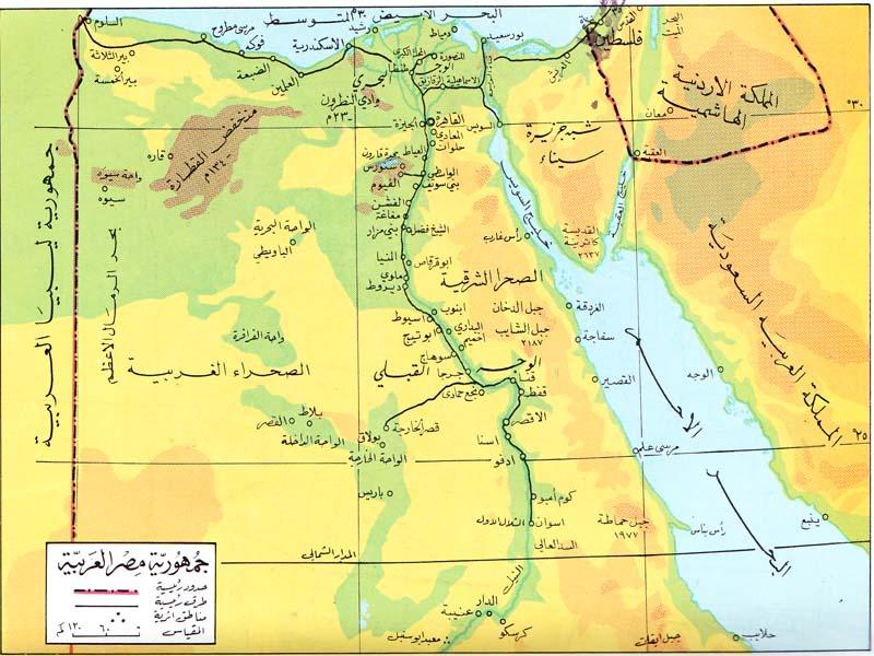 معلومات عن جمهورية مصر العربية خريطة مصر