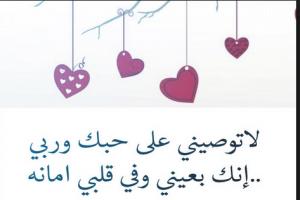 شعر رائع عن الحب 10 قصائد روعة في الغرام والغزل